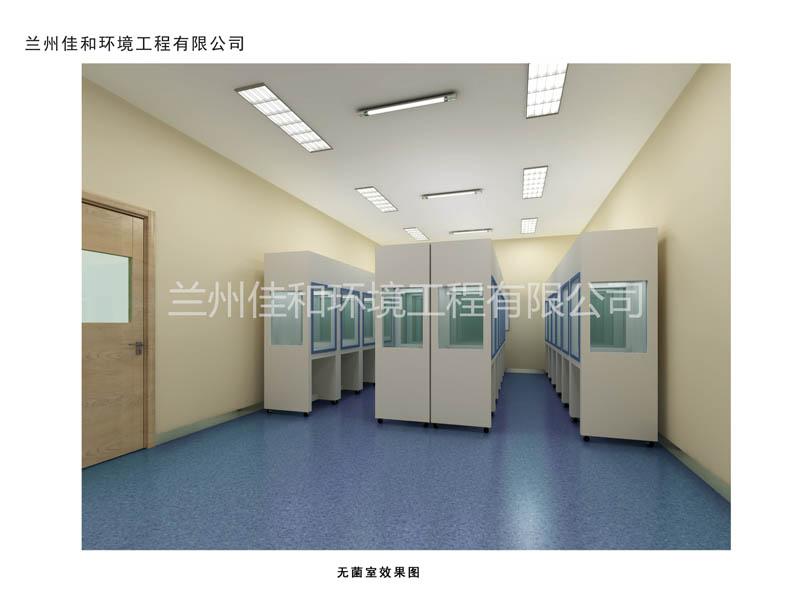 平凉洁净手术室-兰州洁净手术室质量保证