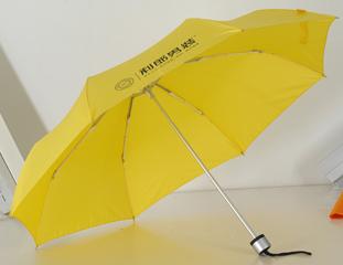 新款高端广告三折伞、广告伞
