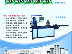 好的全自动数控切管机价格怎么样,口碑好的全自动数控切管机