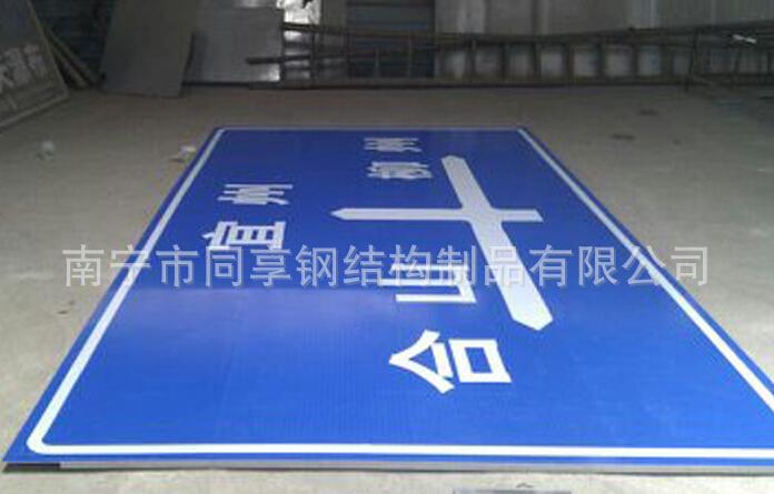 广西标识标牌-广西优惠的南宁交通标志牌销售