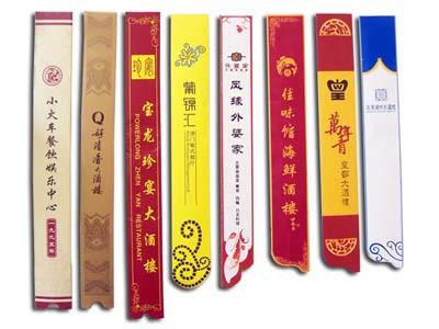 价格超值的纸布筷套推荐 和田酒店工作服装