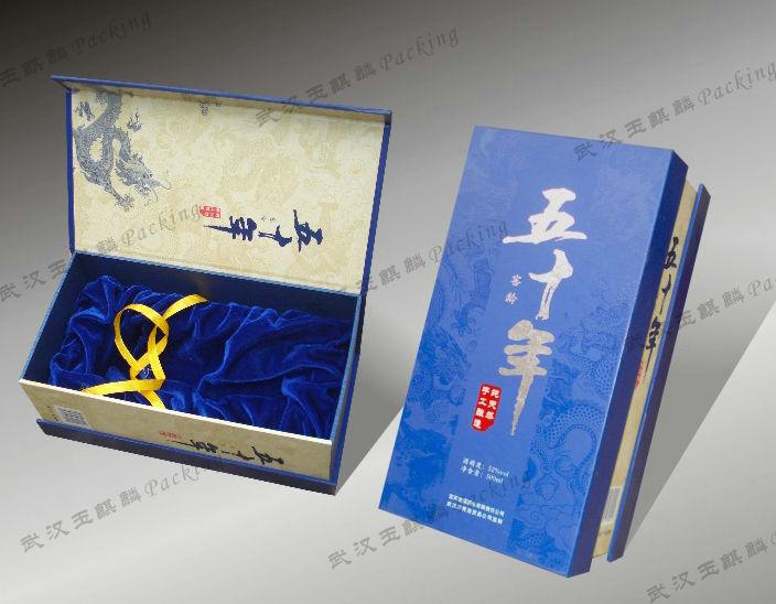 高档酒盒包装设计-武汉玉麒麟包装有限公司