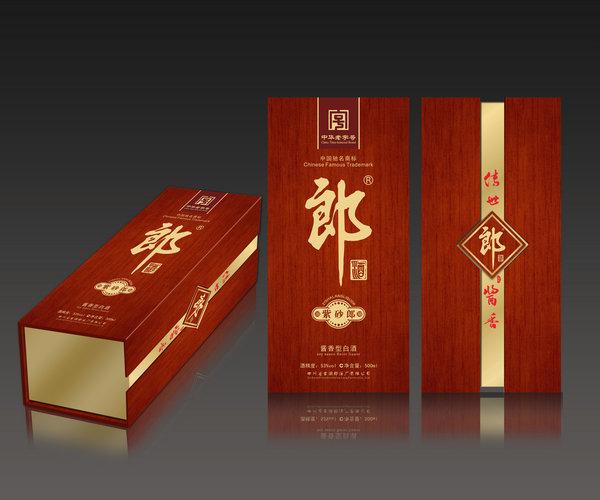 杰出的洪山酒盒设计出自玉麒麟包装|洪山酒盒设计