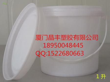1升塑料桶