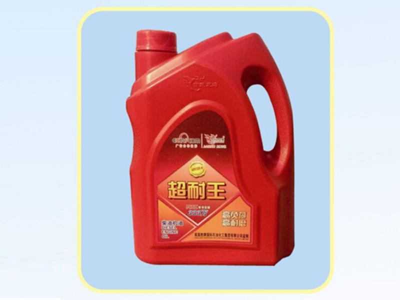 超耐王机油桶价格   供应商:淄博市临淄金赢塑料制品