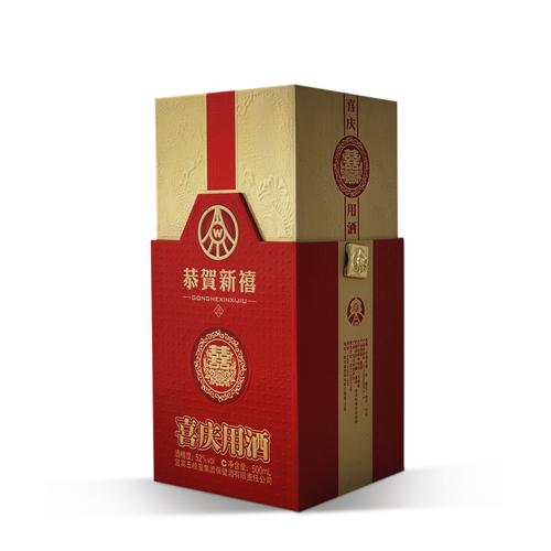 权威的红酒盒市场价格-武汉白酒盒