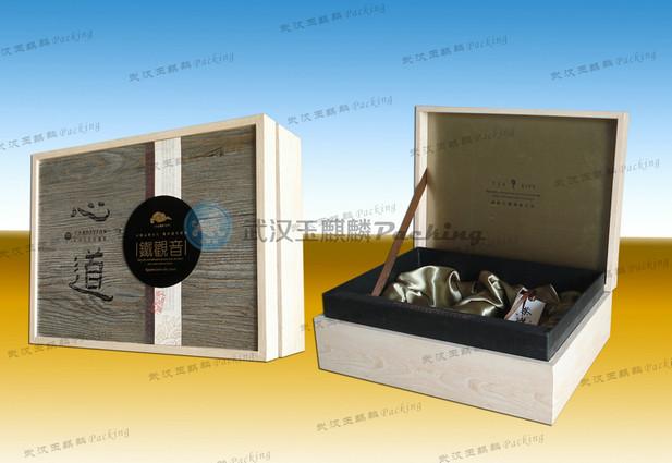玉麒麟包装_出色的茶叶盒包装供应商_咸宁茶叶盒