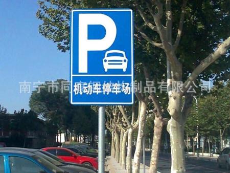 广西交通威廉希尔客户端厂家直销 交通标志杆长期供应
