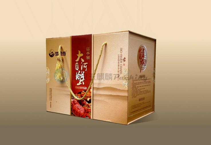 螃蟹包装盒设计制作-武汉玉麒麟款式多样