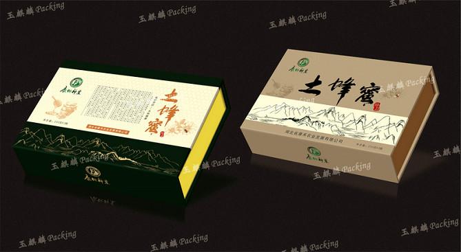 保健品包装盒设计定制生产厂家