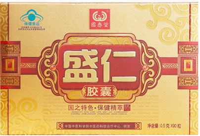 杭州最好的盛仁胶囊价格如何:盛仁胶囊代理商