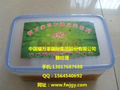 【供应】郑州报价合理的蜡泥_哪里可以购买补肾健腰蜡泥
