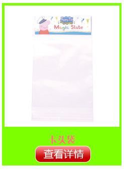 塑料卡頭袋供應-泉州煌祺彩印供應超值的塑料卡頭袋