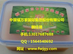 【供应】郑州价格超值的蜡泥:郑州蜡泥