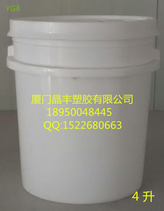 4升塑料桶|小提手塑料桶(小于10公斤)-厦门晶丰塑胶