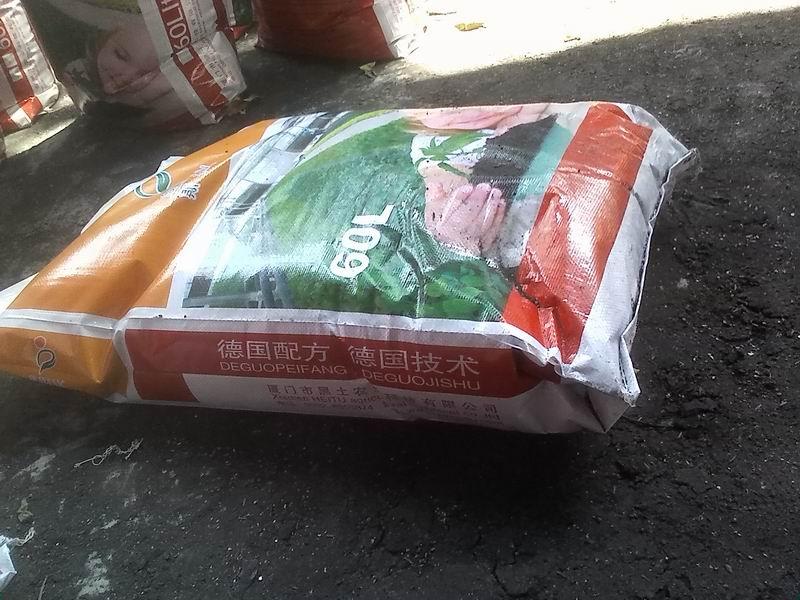 龍文蔬菜育苗基土-為您推薦品牌好的蔬菜育苗基質