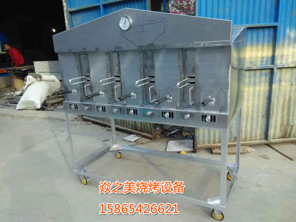 新型无烟烤鱼炉-258.com企业服务平台