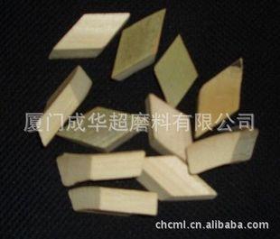 选购质量可靠的木粒就选成华超:木粒低价出售