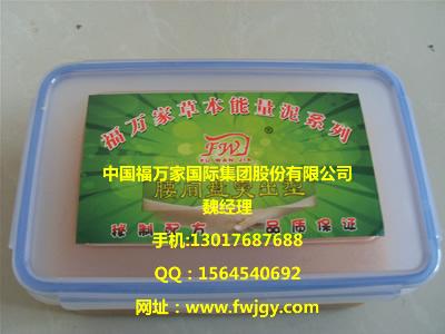 【供应】郑州价位合理的蜡泥|平顶山草本能量泥