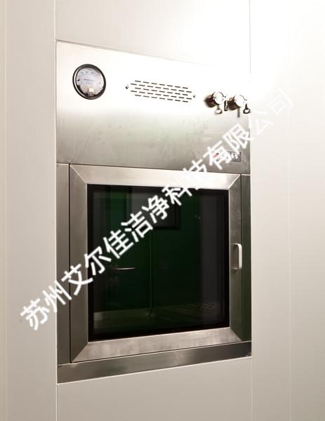 太仓机械连锁传递窗供应商,实惠的传递窗苏州艾尔佳洁净供应