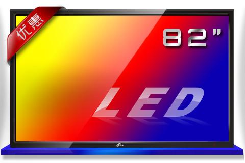 82寸LED高清液晶监视器,武汉监视器