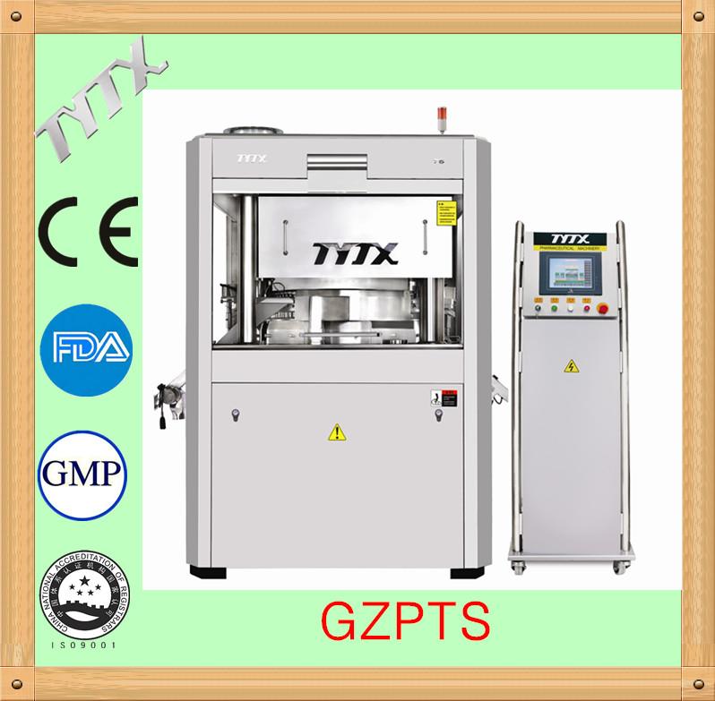 压片机出售|供应辽宁热销GZPTS双出料高速压片机