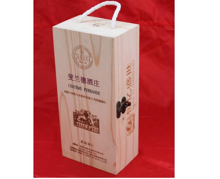 详细说明 甘肃鸿锐包装有限公司承接各种包装设计,如:红酒包装(礼盒、酒标、圆桶、外箱、手提袋),食品包装、手提袋设计、瓦楞纸外箱包装设计、土特产包装设计等。 我们可以为客户提供各种材料的设计印刷,如:红酒包装设计印刷、礼品盒包装设计印刷、白酒盒包装设计印刷、木盒包装设计印刷、实木盒包装设计印刷、手提袋包装设计印刷、外箱包装设计印刷等。 甘肃鸿锐包装有限公司,以客户的需求来进行对产品的包装设计,我们以真诚的服务,专业的知识,美观大方,新型的创新技术,我们的设计以包装为主,以达到对产品的包装设计风格各异,设计