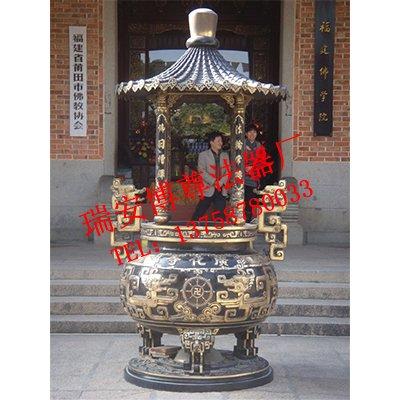 圆形铜香炉 仿古工艺