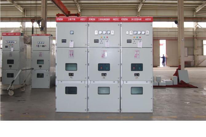 浙江耐用的KYN28高压柜【供销】-福建KYN28高压柜