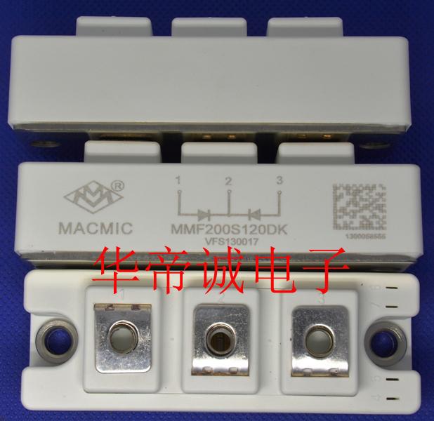 高品质MMF200S120模块批发——新款MMF200S120DK