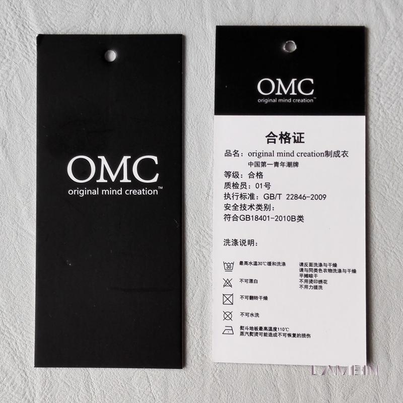 【新品】杭州吊牌设计产地货源服装高品质合格证吊牌定做包邮