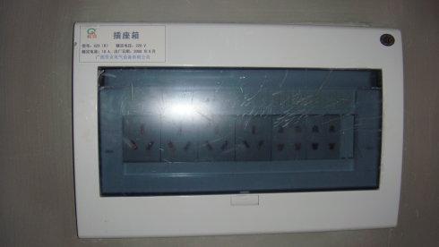 延安插座箱厂家-供应兰州耐用的插座箱