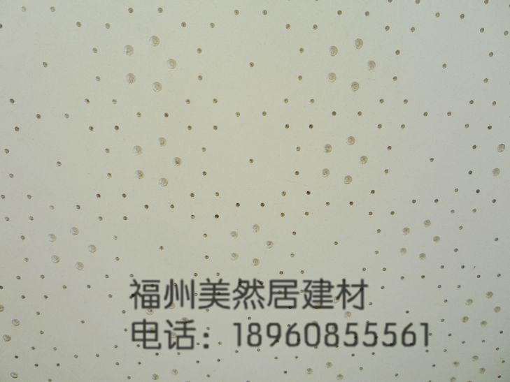 福州地區品質好的礦棉板,豐爾富牌礦棉板價格行情
