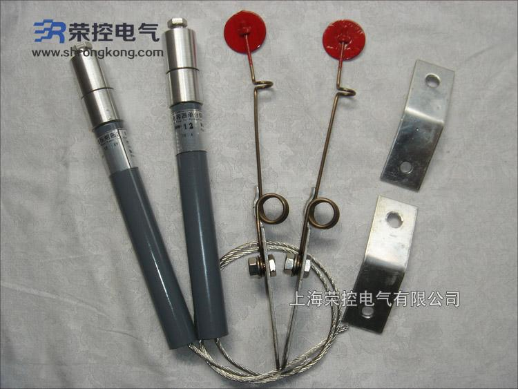 BR2高压熔断器