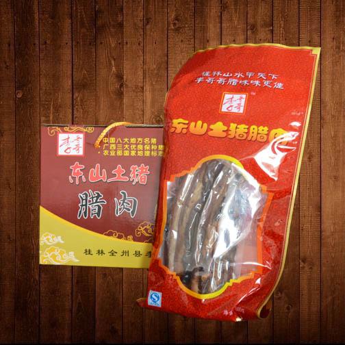 土猪腊肉  东山土猪腊肉桂林养生优品
