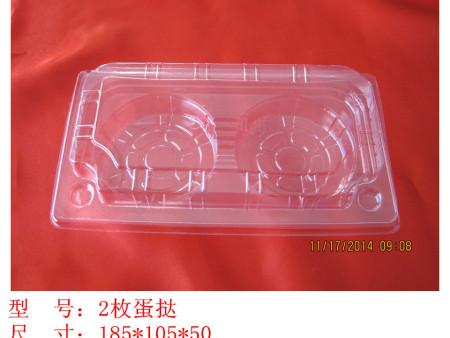 塑料蛋挞盒