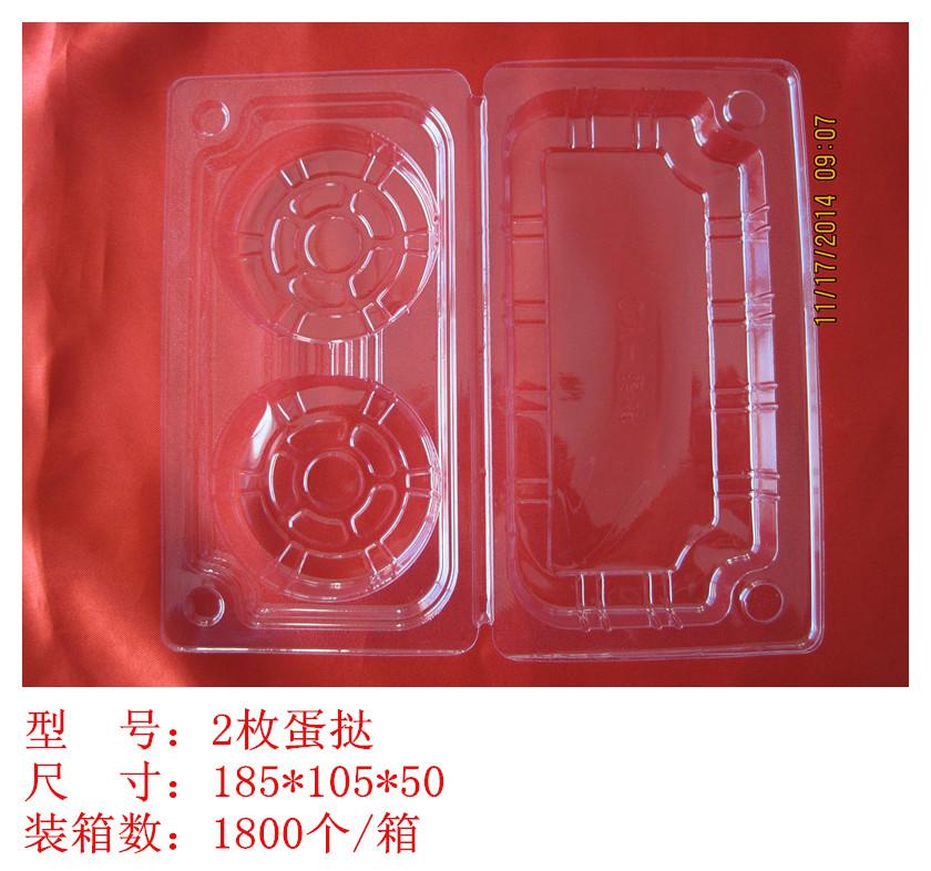 江西塑料蛋挞盒_衡水地区高性价比的塑料蛋挞盒
