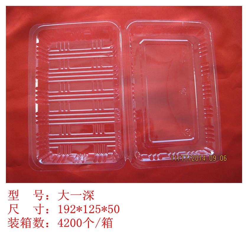 衡水高品质大一深西点盒推荐_北京塑料包装盒