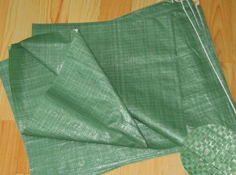 塑料编织袋加工厂家-淄博划算的塑料编织袋批售