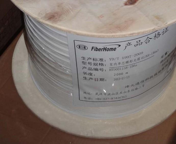 蝶形引入光缆(非金属加强件)GJXFH 8字型结构,着色光纤,非金属加强构件,高性能材料外护。 产品特点: 采用弯曲不敏感光纤,具有优良的抗弯性能  光缆易于开剥、固定,方便接续,简化安装和维护  光缆适用于现场成端  使用寿命15年 应用范围:  室内布线 蝶形引入光缆(金属加强件)GJXV 8字型结构,着色光纤,金属加强构件,高性能材料外护。 产品特点: 采用弯曲不敏感光纤,具有优良的抗弯性能 光缆易于开剥、固定,方便接续,简化安装和维护 光缆适用于现场成端 使用寿命15年 应用范围: 室内布线