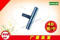 购买吸尘器水扒——西安专业的吸尘器水扒供应商是哪家