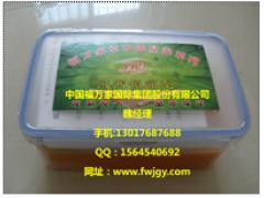【供应】郑州价格超值的蜡泥_河南蜡泥