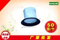 品质一流的吸尘器尘袋东洁清洁用品供应——好用的吸尘器尘袋
