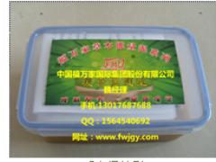 【供应】郑州价位合理的蜡泥,滁州蜡泥