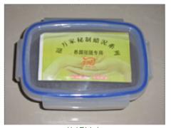 【供应】郑州价格超值的蜡泥|蜡泥厂家