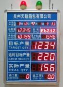 福建电子看板知名厂家,辽宁计算器