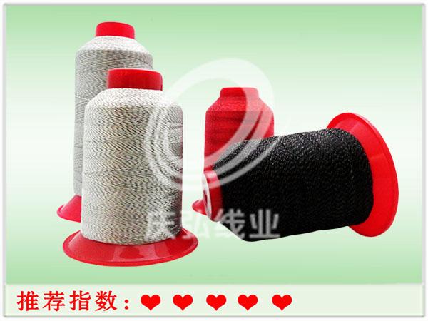 庆弘线业——规模大的防静电纱提供商 水溶线制造商