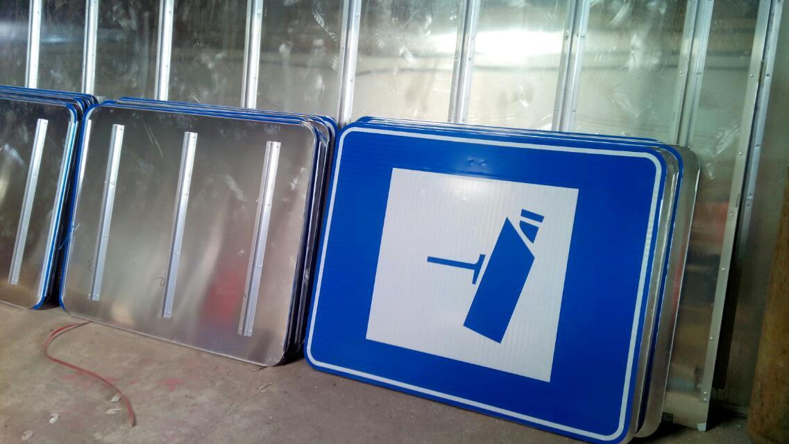 选专业的广西标志牌就到安隆交通设施|交通标志牌批发