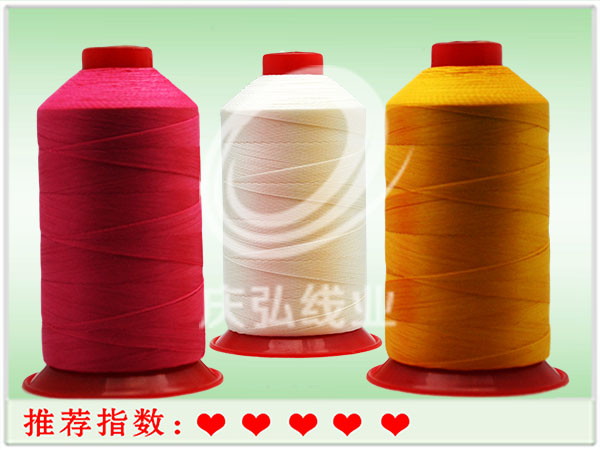 东莞优质邦迪线 生产水溶纱