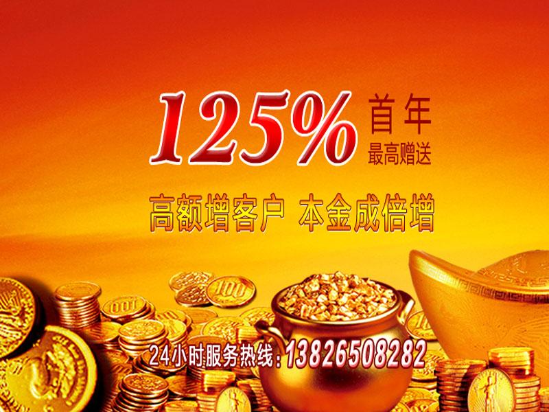 香港保险105